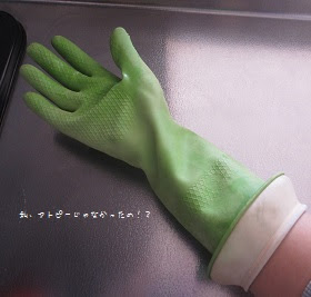 手荒れでオススメの手袋
