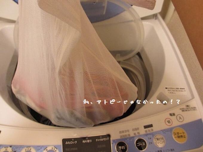 布ナプキンの洗濯