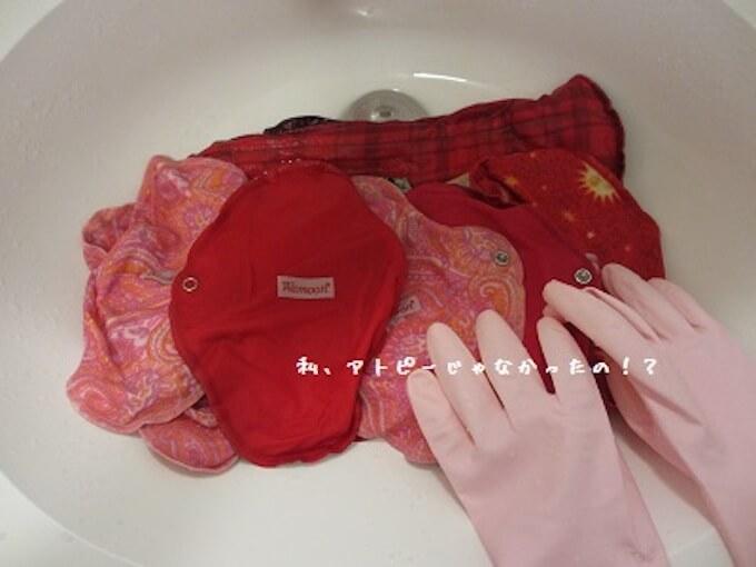 布ナプキンを洗濯する