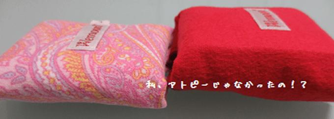おすすめの布ナプキン