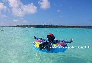 日焼け止めを塗らず、日焼け対策して海に行く