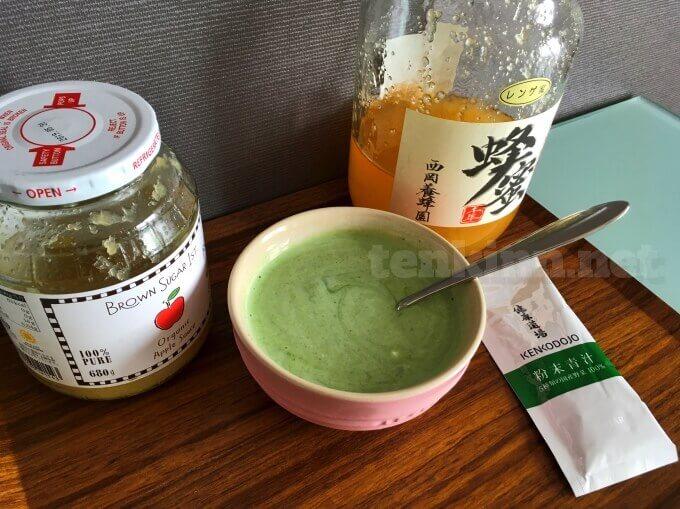 サンスター健康道場の粉末青汁の食べ方アレンジ