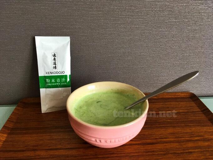 青汁をアレンジして食べやすく!ヨーグルト編